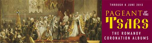 Pageant of the Tsars
