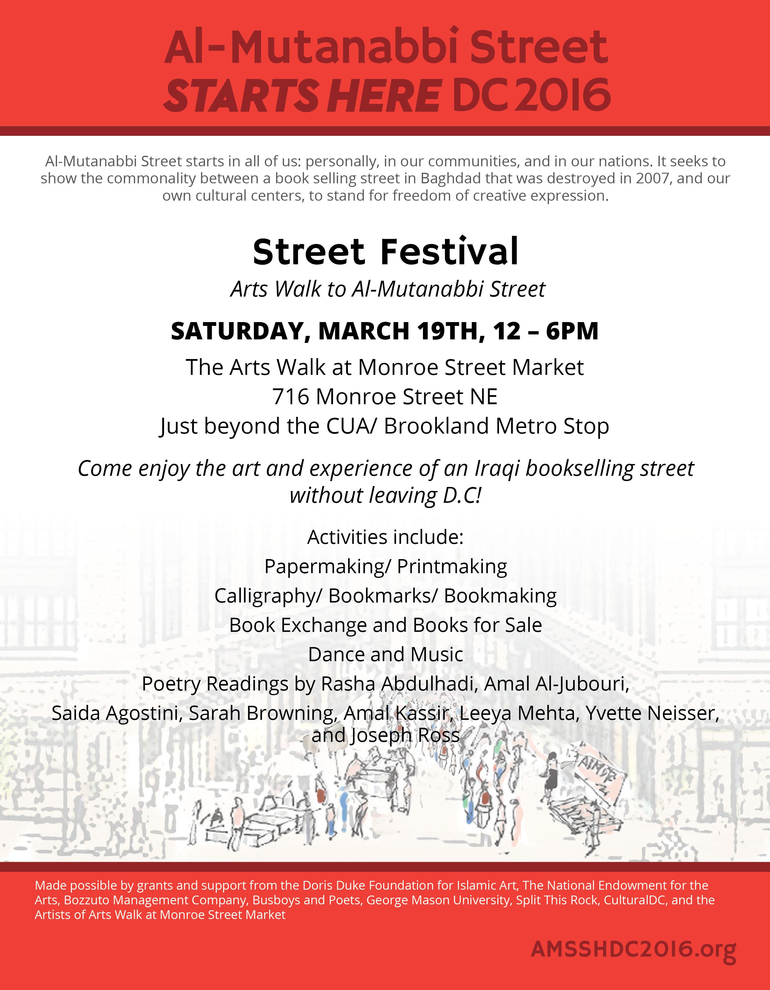 AMSSH Street Festival Flyer 3-19-2016